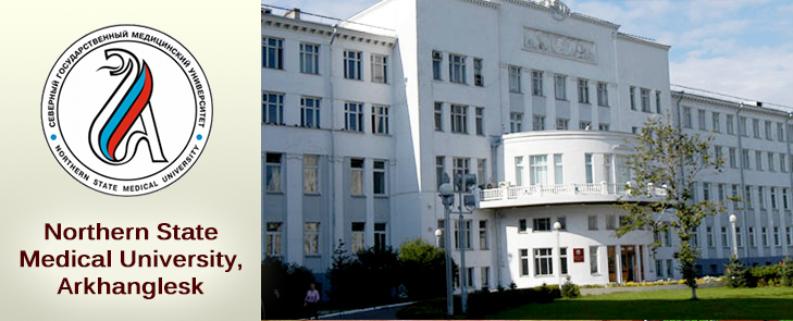 Northern State Medical University, Arkhanglesk